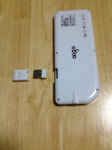 Aigo ワイヤレスキーボード WKB001 無線端末