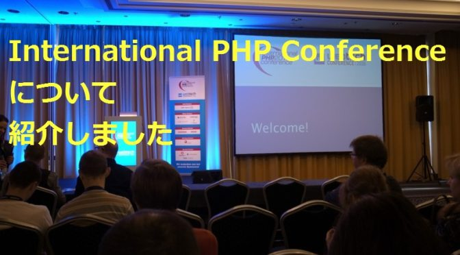 ipc2016-welcome