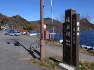 榛名湖とFD3S。