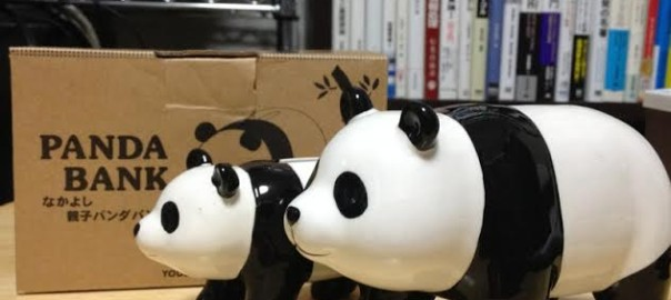 パンダ親子貯金箱