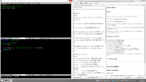 emacsとマークダウン記法