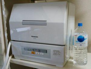 食洗機サイズ